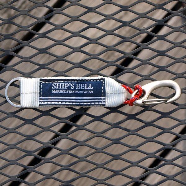 画像1: シップスベル オールハンドメイド Jフック テープキーホルダー (ホワイト) (1)