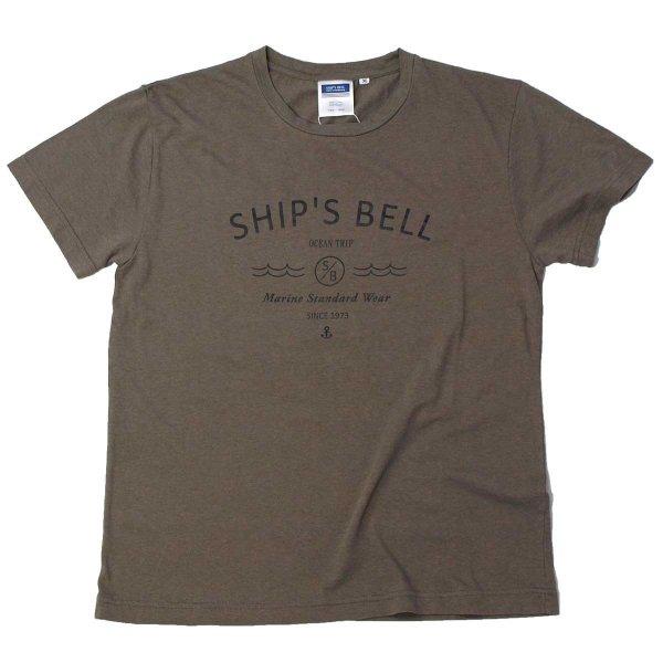 画像1: シップスベル カジュアルTシャツ (ブラウン) (1)